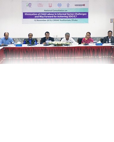 Consultation on Ending Child Labour in Informal Sector in Bangladesh