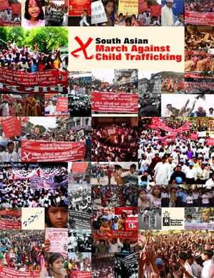 South Asian March Against Child Trafficking-2007