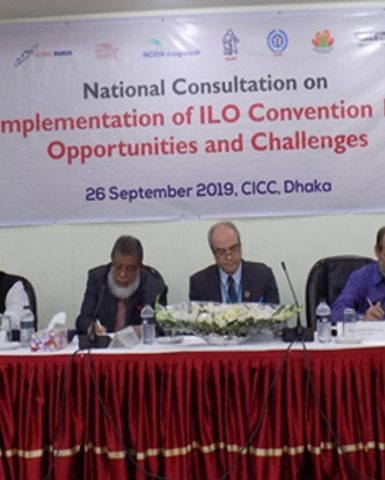 National Consultation on Implementation of ILO C.182 Organised in Bangladesh