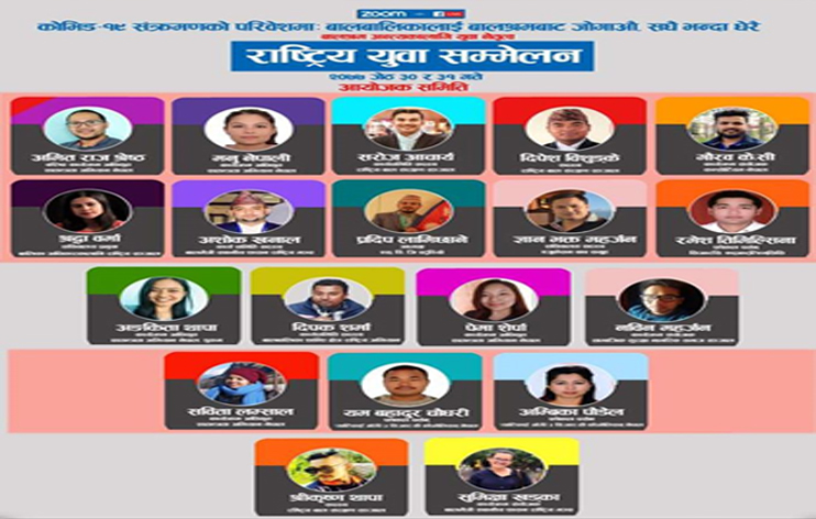 Swatantrata Abhiyan Nepal Organises National Symposium of Youth Leaders on Combating Child Labour