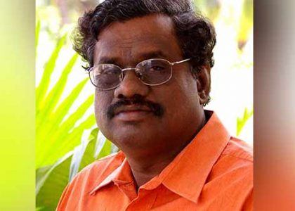 Dr. J Paul Baskar Passes Away